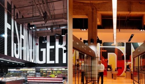 Top-Interiors-2012-11