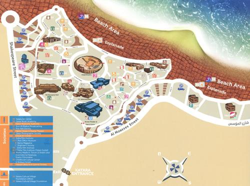 Katara site plan