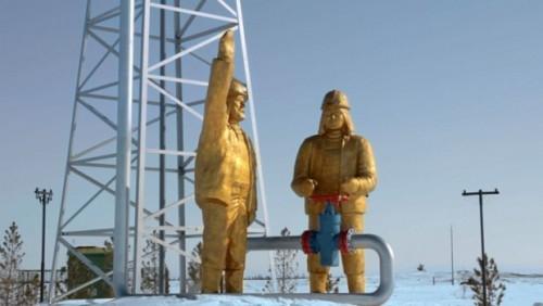 Pipeline_hot docs 2014